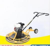 慧采地面驾驶抹光机 便于路面抹光机 环氧路面抹光机货号H7964