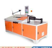 慧采全自动线材成型机 自动折弯机线材成型机 小型线材成型机货号H7954