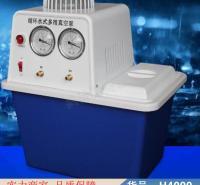 慧采循环真空泵 shzdiii循环水式真空泵 2sk一9水循环式货号H4000