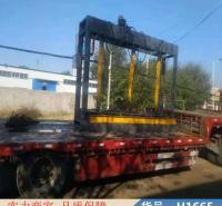 慧采木工液压冷压机 板材冷压机 欢迎木工冷压机货号H1665