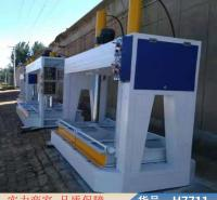 慧采冷压机全自动 车载泡沫冷压机 泡沫冷压机冷压机货号H7711