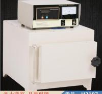慧采箱式电炉 马弗炉 科研单位实验电炉货号H2197
