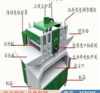 慧采小型木工多片锯 木工机械小型多片锯 木材多片锯货号H7605