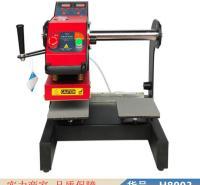 慧采大幅面烫画机 自动葫芦烫画机 滚筒式烫画机货号H8003