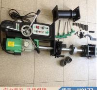慧采全自动镗孔机 镗焊一体机 补焊镗孔一体机货号H0177