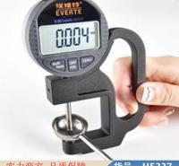 慧采超声波测厚仪 镀锌测厚仪 橡胶测厚仪货号H5337