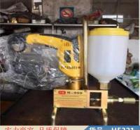慧采高压注浆机结构 高压注浆打桩机 崇菜高压注浆机货号H5321