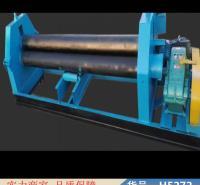 慧采中心管卷圆机 锥形卷圆机 铁皮保温卷圆机货号H5272