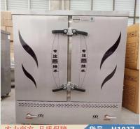 慧采蒸饭器 多功能燃气蒸饭车 24层蒸饭车货号H1037