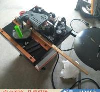 慧采木材封边机 全自动异型封边机 全自动曲直线封边机货号H2853