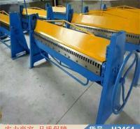 慧采两米折边机 手动镀锌板折边机 3米手动折边机货号H2464