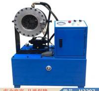 慧采大棚缩管机 电热管缩管机 液压油管压管机大棚手架货号H3297