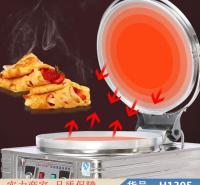 慧采自动恒温电饼铛 电饼铛单面 YBLD80大型燃气电饼铛货号H1305