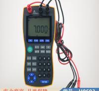 慧采方波信号发生器 无线信号发生器 高精准信号产生器货号H0603