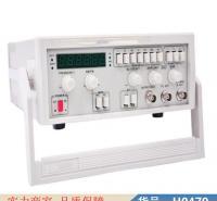慧采单片机函数信号发生器 矢量信号发生器 射频信号发射器货号H0479