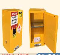 慧采液体防爆柜 正压通风防爆柜 防爆柜存放货号H5267