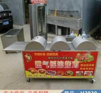 慧采木炭烤鸡烤鸭炉 旋转烤鸡架炉 炉烤鸡货号H3038