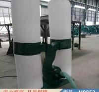 慧采工业布袋除尘机 工业除尘布袋 脉冲布袋除尘机货号H9852
