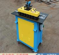 慧采对称卷板机 铁皮卷板机 计算卷板机货号H7651