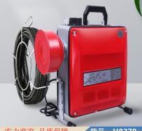 慧采小型管道疏通机 电动管道疏通机 家用管道疏通机货号H8370
