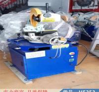 慧采不锈钢管无毛刺切割机 无毛刺不锈钢管切割机 全自动切管机货号H5353