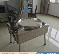 慧采电饼铛烧饼 台式烧饼炉 自动旋转煎包炉货号H0221