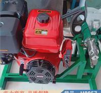 慧采弯玉米面粉膨化组合机 双螺杆挤压膨化机 五谷杂粮多功能膨化机货号H8057
