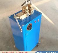 慧采金属割料机 全自动割料机 圆锯机货号H0437