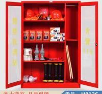 慧采室外微型消防站 简易微型消防站 消防展示柜货号H8126