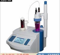 慧采at510自动电位滴定仪 自动电位滴定仪预滴定 酸碱电位滴定货号C10807