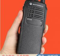慧采无线对讲机 小型对讲机 大功率无线对讲机货号H4547