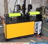 慧采管道自动焊接机 钢管对焊机价格 架子管钢管焊接机货号H7982