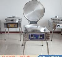 慧采水煎包电饼铛商用 自动电饼铛 燃气小型电饼铛货号H0354