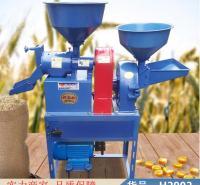 慧采打米精米剥谷机 新款碾米机 小型组合碾米机货号H2902