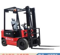 慧采防爆电动叉车 2吨电动叉车厂 叉车5吨货号H7755