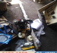 慧采内孔镗焊一体机 数控型镗焊一体机 镗孔机镗杆货号H5182