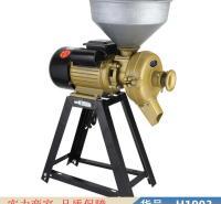 慧采电动石磨机 高浓磨浆机 电动磨浆机货号H1903