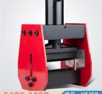 慧采折弯机磨具 折弯机的下模 机械折弯机货号H5350