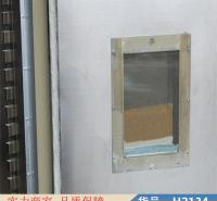 慧采鼓风恒温干燥箱 立式鼓风干燥箱 电热丝电热鼓风干燥箱货号H2134