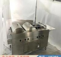 慧采摇滚烤鸡炉 摇摆烤鸡炉 旋风烤鸡炉货号H5281