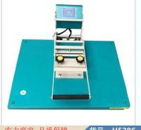 慧采手动平板烫画机 手机壳热转印烫画机 韩式高压摇头烫画机货号H5286