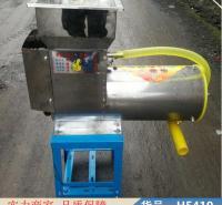慧采新型薯类淀粉分离机 玉米淀粉分离机 全自动小型淀粉分离机货号H5419
