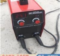 慧采电焊机老式 电焊机bx 发电机带电焊机货号H4043