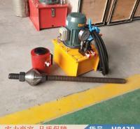慧采手动便携式挖掘机 履带拆销器 挖掘机拆装工具货号H8438