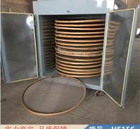 慧采菊花药材花椒烘干机 16层大型商用烘焙机 中药材海鲜干货烘干货号H5156