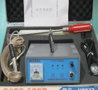 慧采火花塞检测仪 电火花检测设备 JC6/8电火花检测仪货号H0037