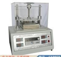 慧采平板法导热系数测定仪 导热系数仪 混凝土导热系数测定仪货号C10959