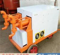 慧采气动注浆泵 流量注浆泵 混凝土注浆泵货号H5315