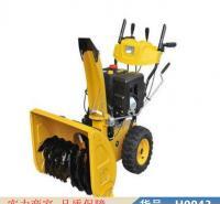 慧采电启动扫雪机 小型手扶扬雪机 驾驶式扬雪机货号H0043