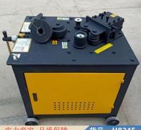 慧采手动小型弯圆机 钢筋全自动弯圆机 小型不锈钢弯圆机货号H8345